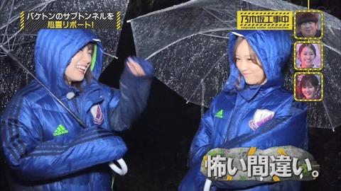千葉バケトン場所どこ (1)
