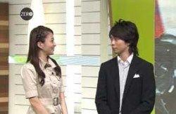 24時間テレビ1