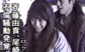 尾崎豊の死顔画像 (3)