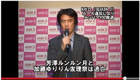 吉沢千佳の解雇理由 (4)