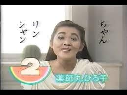 山田邦子04