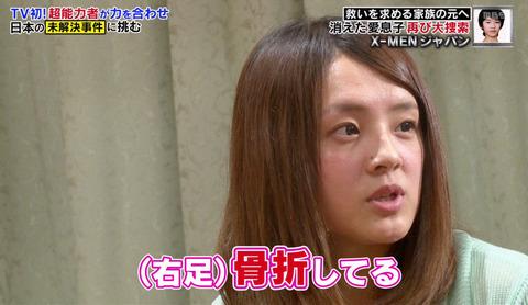 佐藤智広くんを発見 (4)