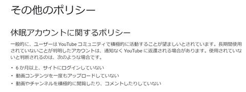 うごくちゃん】垢BAN (3)