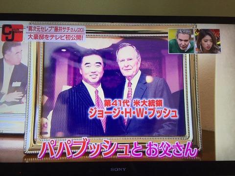 藤井サチ4