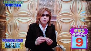 YOSHIKIが食べていたお菓子1