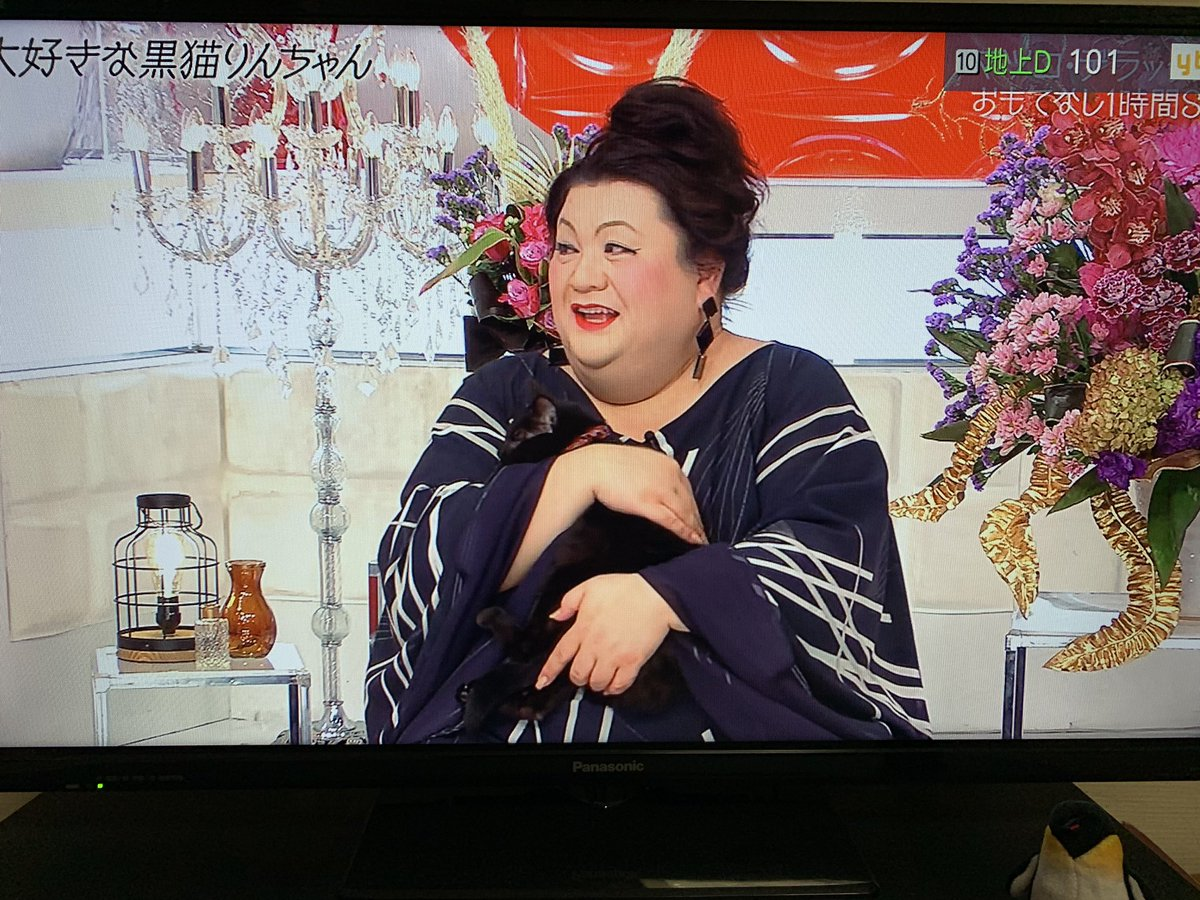 日記 佐渡 タイピー