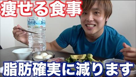 ぷろたん病気人工甘味料 (1)