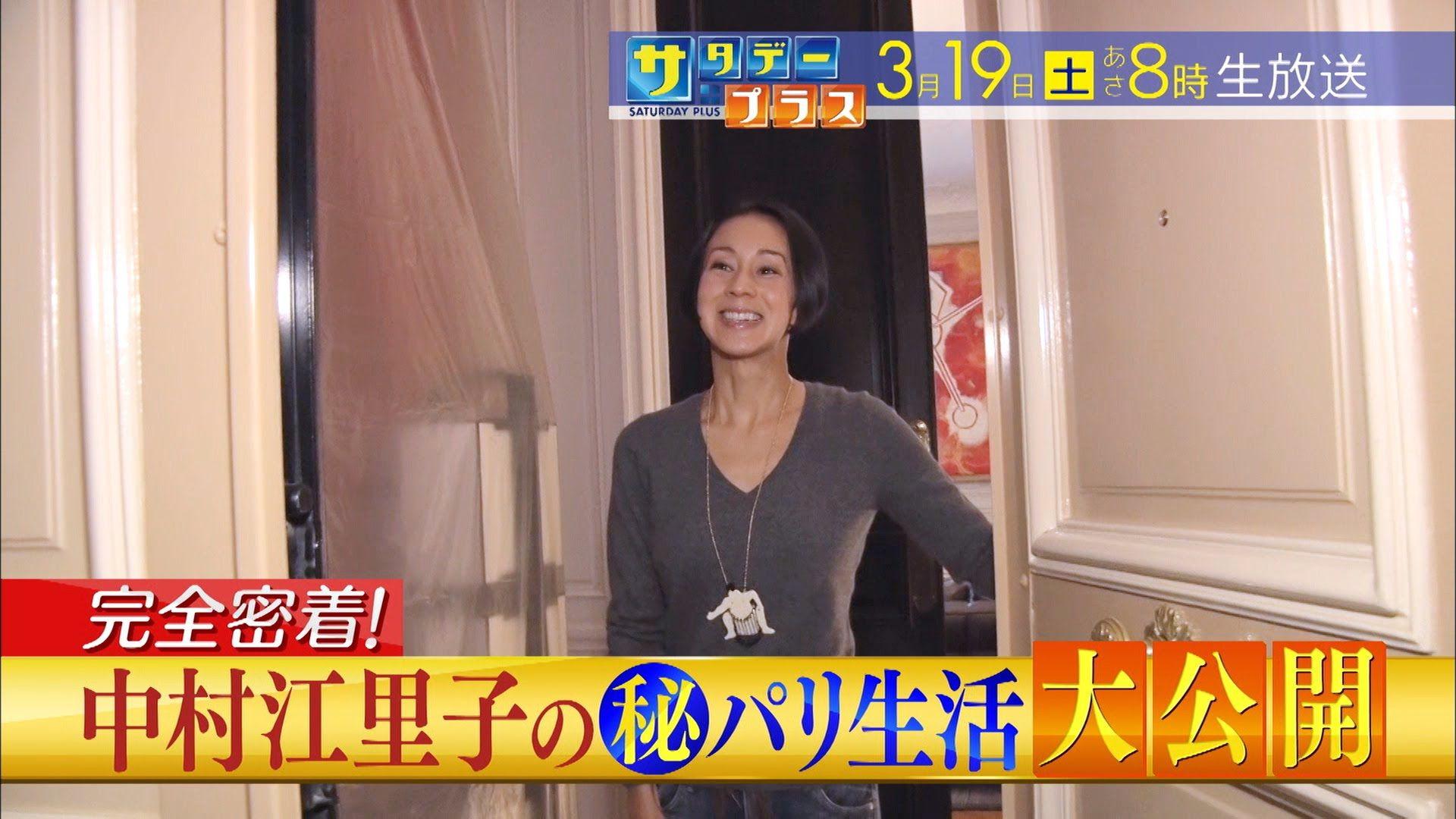 中村江里子の画像 p1_35