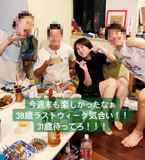 弘中 アナ 宅 飲み 写真 (1)