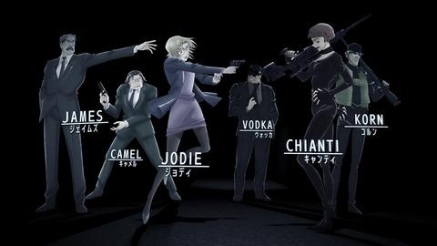 名探偵コナン3