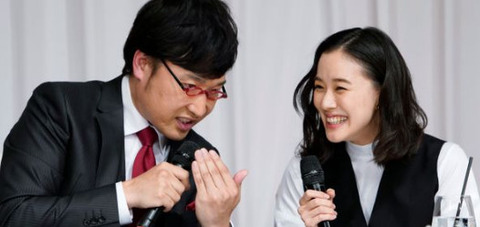 蒼井優の本名は韓国人 (3)