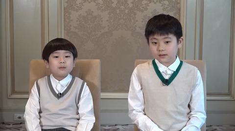 前田愛の現在と子供 (1)