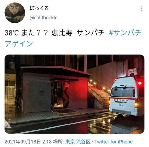 恵比寿の38℃ テキーラ (2)