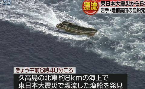 東日本大震災の津波で流される人 (5)