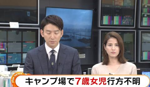 小倉美咲 (2)