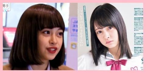 マリア愛子整形前の画像 (1)
