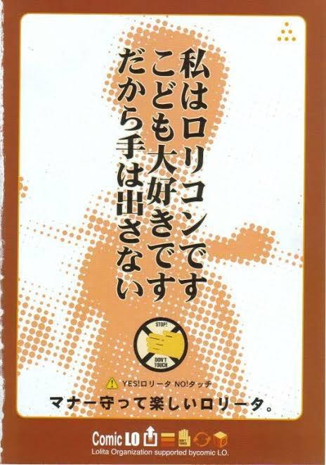 ショタのラブドール漫画家CoCoLo (5)