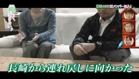 長濱ねる 菅井友香4