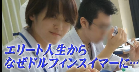 鈴木あやの (5)