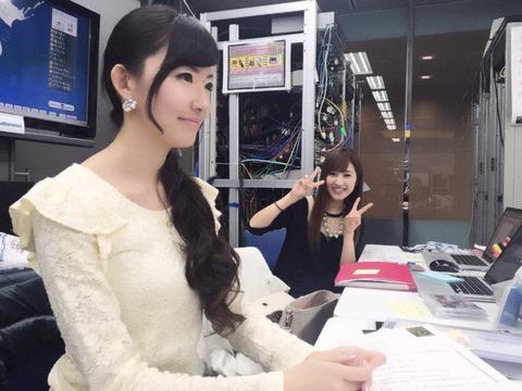 江川清音1