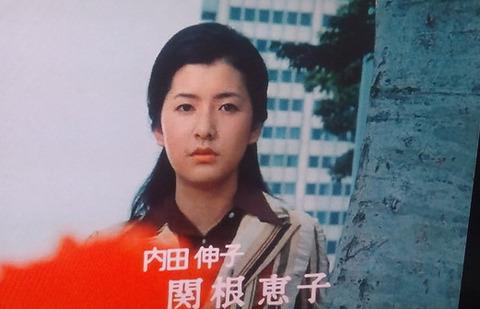 高橋恵子の宗教」真如苑の逃避行失踪事件スキャンダル (7)