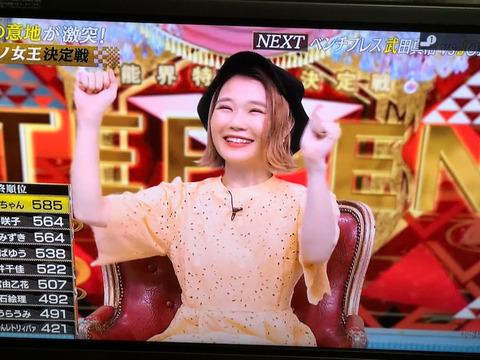 teppen2021ピアノやらせ (4)