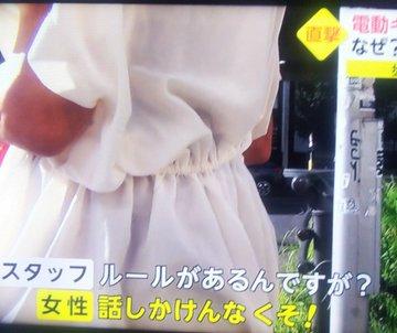 電動キックボード事故犯人 (1)