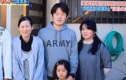 石田さんちの大家族2019「長女の子供」「三男の今」 (10)