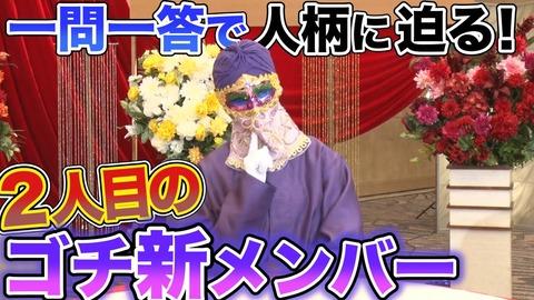 ゴチ新メンバー2021 (3)