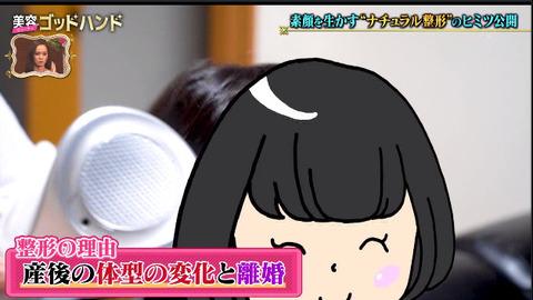 のぞみさんシングルマザー (2)