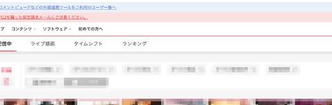 吉野まこfc2ライブ配信の動画内容 (5)