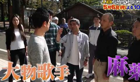 美川憲一の薬」逮捕歴 (1)