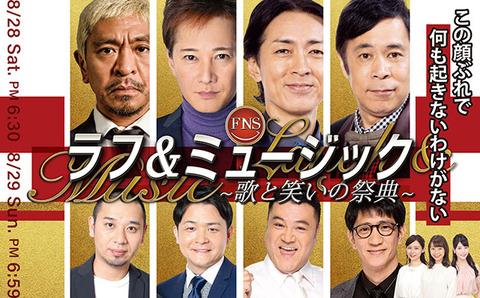 松本人志と太田光の土下座 (1)