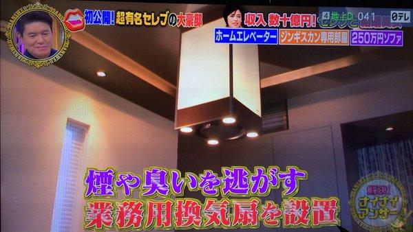 藤沢あやのの画像 p1_28