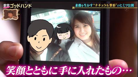 のぞみさんシングルマザー (4)