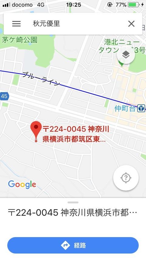 秋元優里アナ3