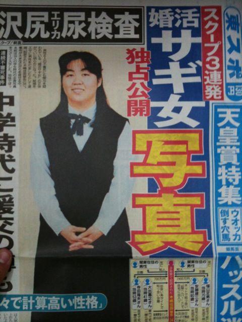 木嶋佳苗01
