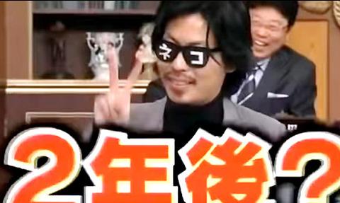 宮迫「占い動画」 (3)