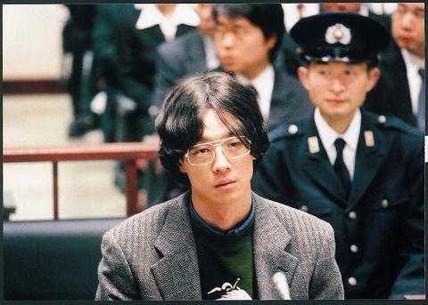 宮崎勤の冤罪7