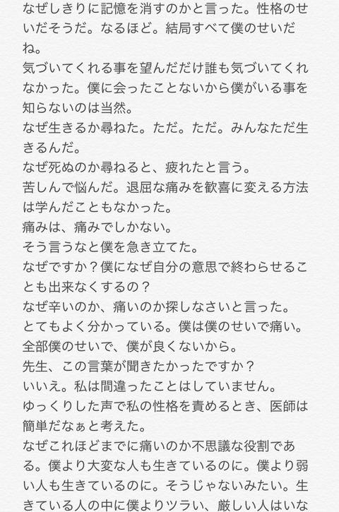 ジョンヒョン7
