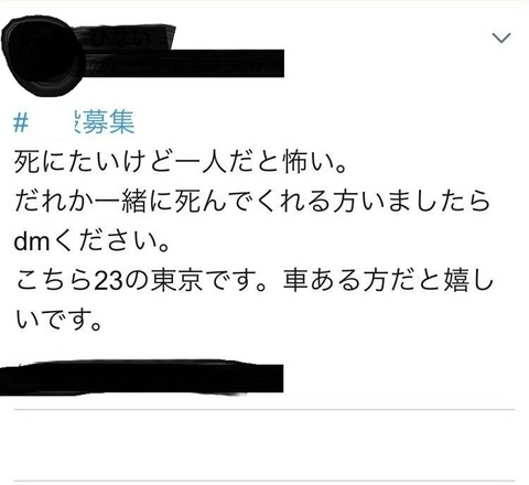 白石隆浩 (1)