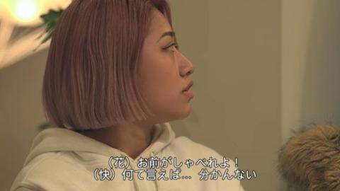木村花 誹謗中傷けんけん (2)