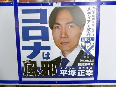 クラスターフェス渋谷 (4)
