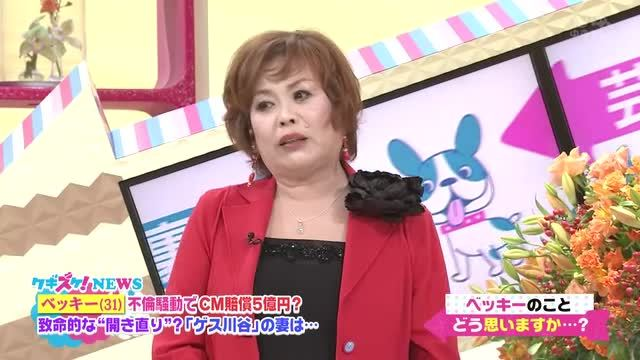 上沼恵美子が息子の「逮捕もみ消...