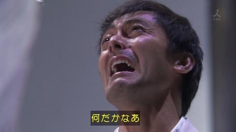 阿藤快の隠し子2