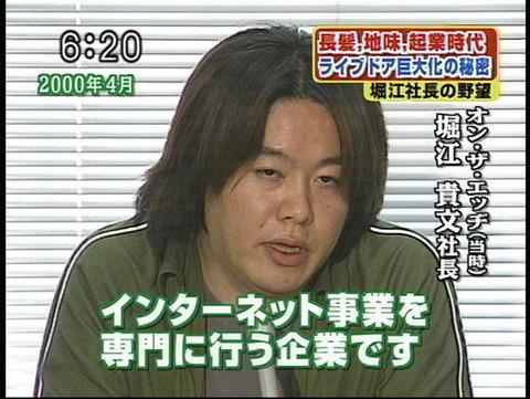 雑談 ハイパーうんち YouTube動画>3本 ->画像>93枚
