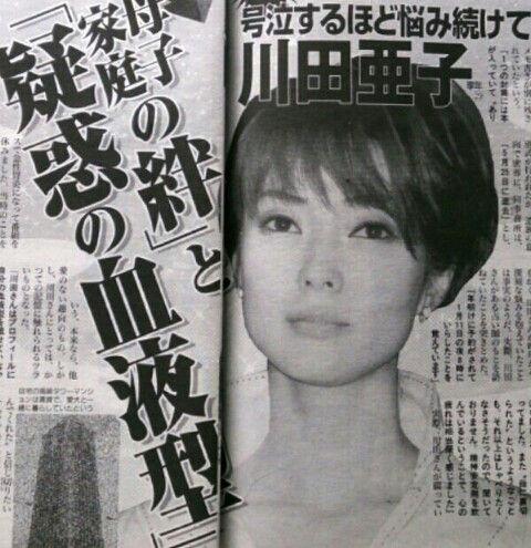 川田亜子2