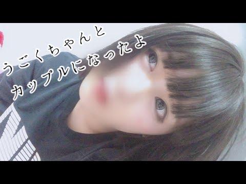 まひとくん活動休止となったうごくちゃん (3)