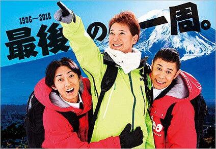 岡村隆史の休業理由 (6)
