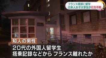 黒崎愛海02